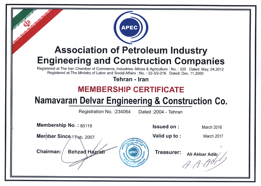 Association of Petroleum Industry Engineering and Construction Companies 2016
